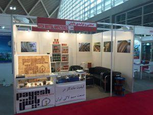 نمایشگاه سیم و کابل